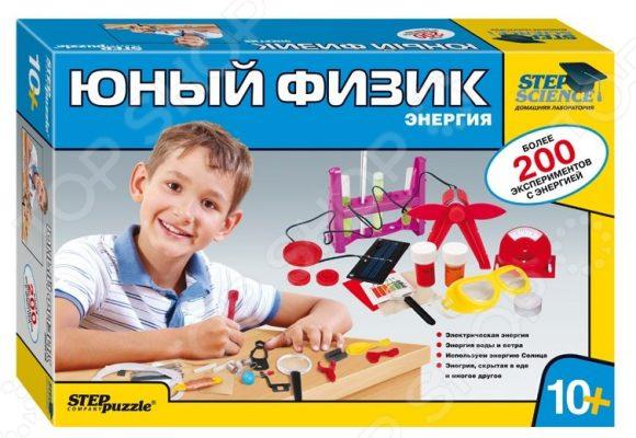 Набор обучающий Step Puzzle «Юный физик. Энергия. Домашняя лаборатория»