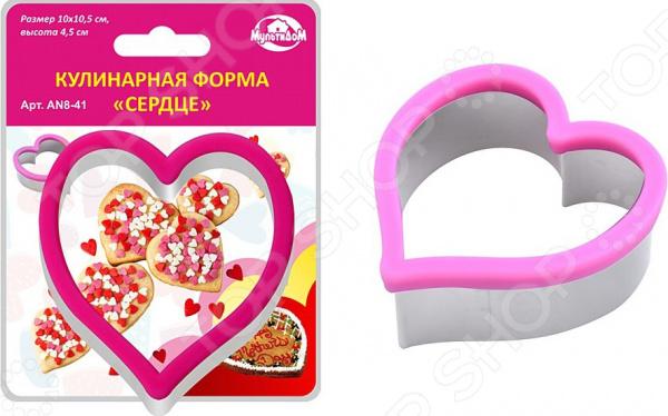 Форма для печенья Мультидом «Сердце» AN8-41. В ассортименте