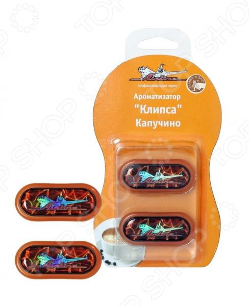 Ароматизатор на дефлектор Airline «Клипса» ароматизатор на дефлектор airline клипса 1
