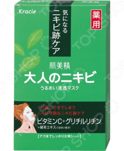 Маска для лица Kracie Hadabisei для проблемной зрелой кожи