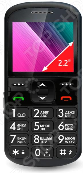 Телефон мобильный Ginzzu R12D мобильный телефон ginzzu телефон r12d черный