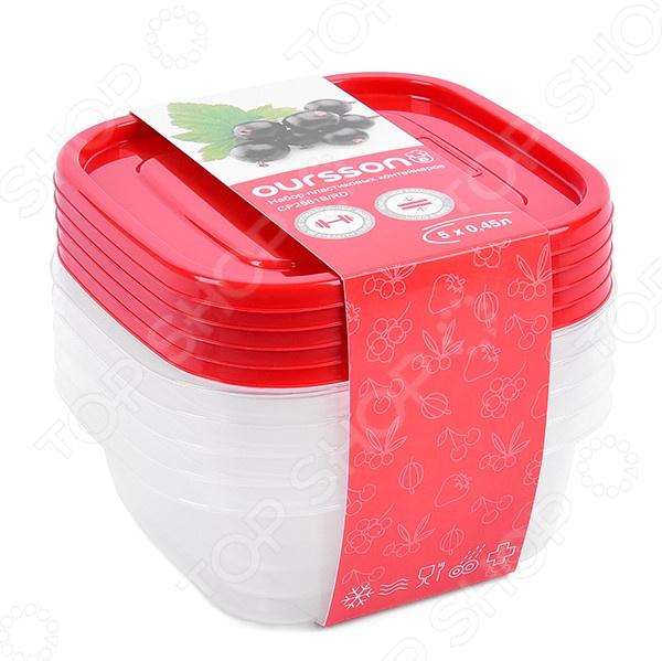 Набор контейнеров для хранения продуктов Oursson Easy Touch CP2581S/RD контейнер для хранения продуктов oursson cp 2300