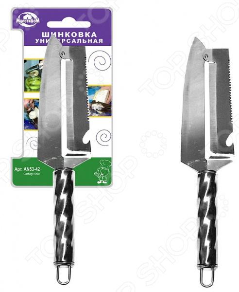 Нож для шинковки Мультидом AN53-42