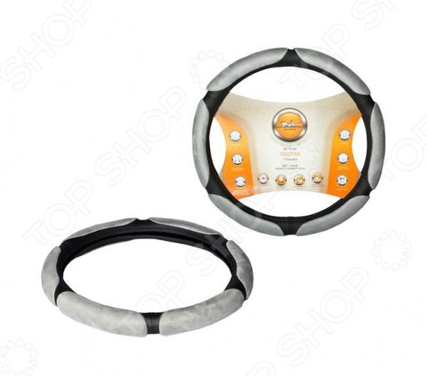 Оплетка на руль Airline спонжевая industrial commercial oil less vacuum pump becker vt4 4 vacuum pump 1 ph ac220v 0 21 kw