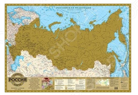 Скретч-карта АГТ Геоцентр «Россия»