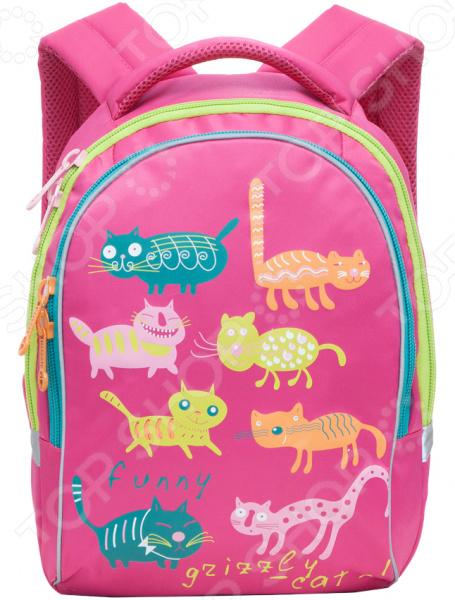 Рюкзак школьный Grizzly RG-657-4