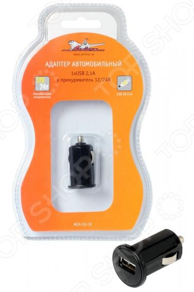 Адаптер в прикуриватель Airline ACH-1U-12 адаптер для диагностики авто usb obd 2 к line
