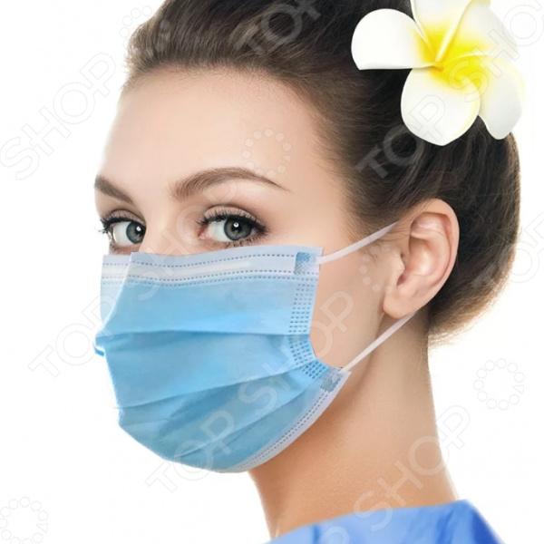 Набор защитных масок 10 шт. В ассортименте 2