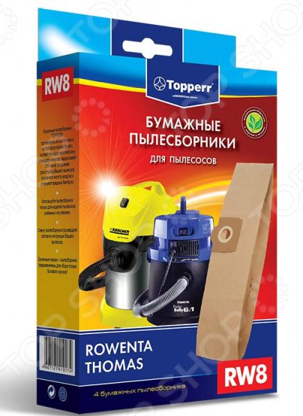 Фильтр для пылесоса Topperr RW 8