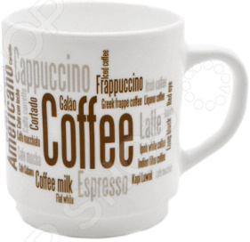 Кружка Luminarc Coffeepedia