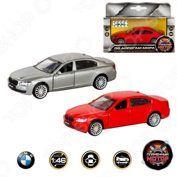 Модель автомобиля 1:46 Пламенный Мотор BMW 760. В ассортименте