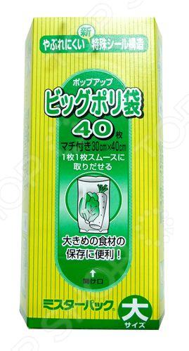 для продуктов Mitsubishi Aluminium 794174