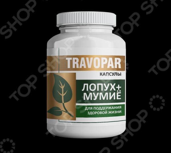 Комплекс «Контроль иммунитета» Каждаякапсула содержит 24 витамина и полезные микроэлементы...