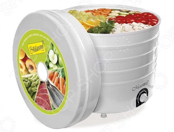 Сушилка для овощей и фруктов Maestro 1744971