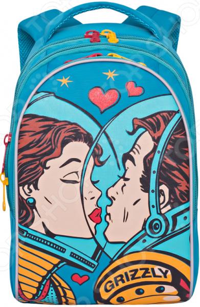 Рюкзак молодежный Grizzly RD-758-1/2