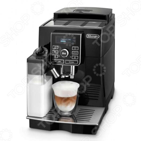 Кофемашина DeLonghi ECAM 25 462