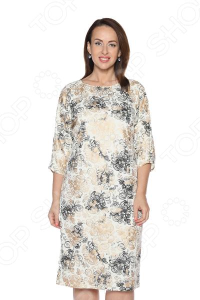 Платье Kontaly «Хейли». Цвет: молочный