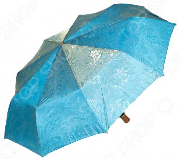 Зонт Mitya Veselkov ZONT2-02
