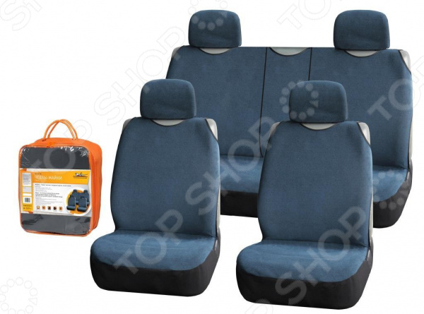 Набор чехлов-маек для сидений Airline ASC-KR-08