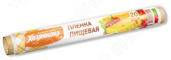 Пленка пищевая Хозяюшка «Мила» 09002 пленка