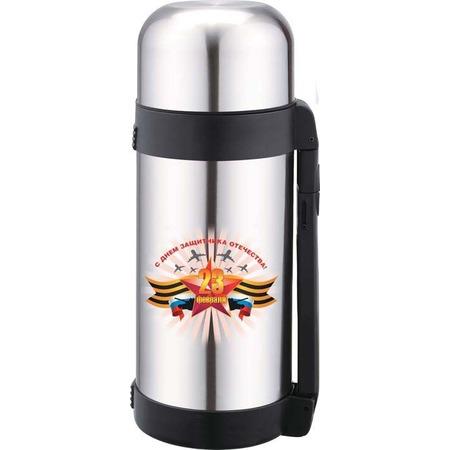 Купить Термос Bekker BK-4151