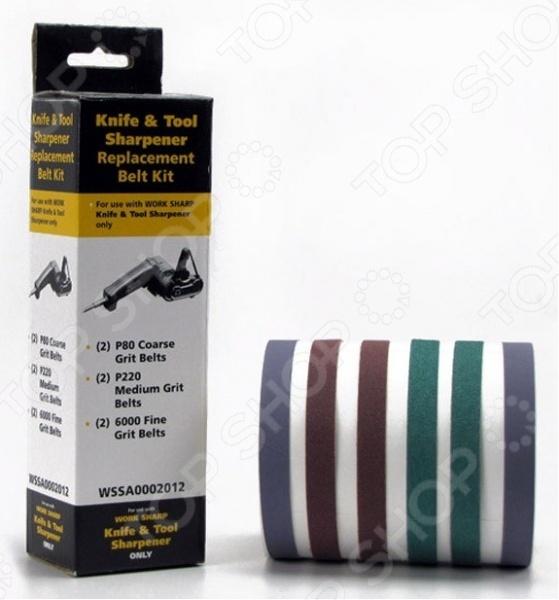 Набор ремней для электроточилки Work Sharp WSSA0002012 ремень для электроточилки work sharp aluminum oxide p400