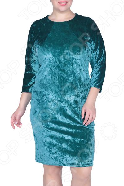 Платье Kidonly «Превосходный вид»