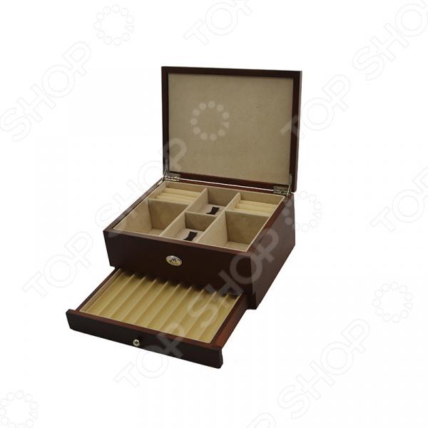 Шкатулка для украшений Moretto мужская двухъярусная 139546