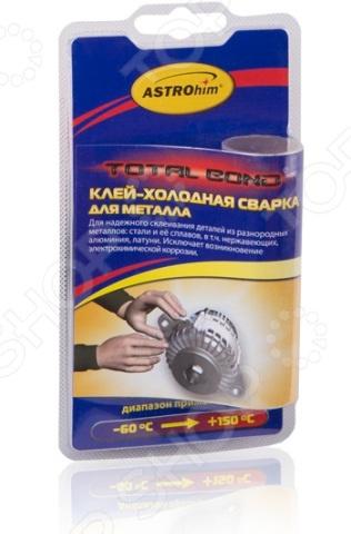 Клей-холодная сварка для металла Астрохим ACT-9311 очиститель деталей тормозов и сцепления астрохим act 4306 антискрип