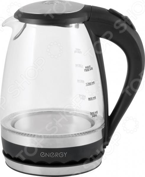 Чайник E-279