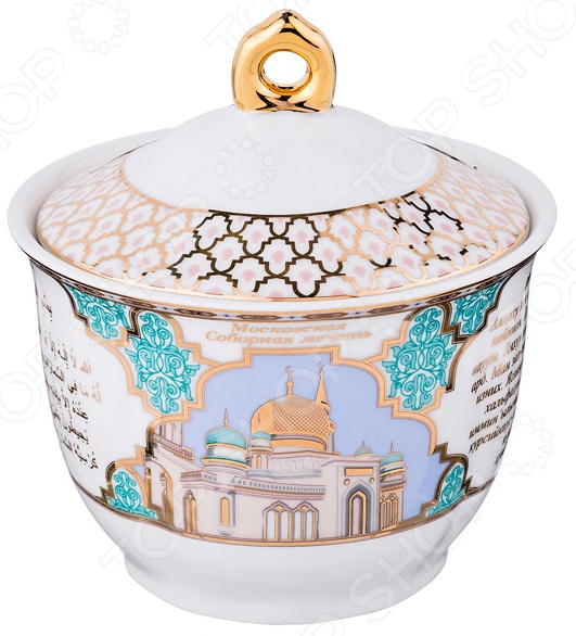 Сахарница Lefard «Мечеть» 86-2205 кувшин lefard сура 86