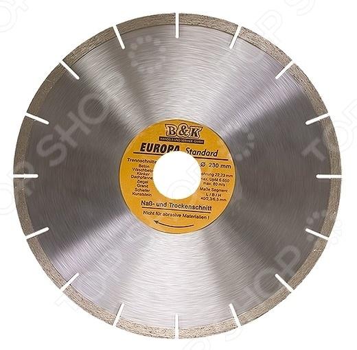 Диск отрезной алмазный SPARTA Europa Standard диск отрезной алмазный турбо 115х22 2mm 20006 ottom 115x22 2mm