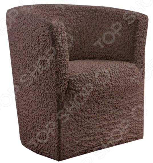 Кардинальное изменение интерьера Натяжной чехол на кресло ракушку Модерн. Какао инновационный чехол, который даст вторую жизнь старой мебели, поможет ей засиять новыми цветами и кардинально преобразит интерьер. Чехол станет приемлемым выбором для тех, кто хочет грамотно расходовать средства, при этом не потерять в качестве. Чехол превосходно натягивается и садится на мебель за счет эластичных нитей, а также легкой и воздушной ткани, которая придает визуальный объем. Поэтому надеть его на кресло не составит особого труда. Преимущественно садится на кресла стандартной формы и габаритов. Преимущества  Сделан из мягкой ткани, приятной на ощупь.  Прострочен эластичными нитями по горизонтали.  Обладает повышенной износостойкости.  Ткань не деформируется и не выцветает после стирки.  Материал не просвечивает.  Высокая степень растяжимости и усадки.  Его можно не гладить.  Защита мебели Сохранение чистоты и гигиеничности это немаловажная часть работы, с которой чехол с легкость справляется. Он используется не только трансформации интерьера, но и для защиты от пыли, пятен, а хозяев от необходимости регулярной чистки. А ведь оригинальную ткань от мебели не так то просто выстирать. Поэтому чехол будет не только красивым дополнением, но и необходимой мерой предосторожности. Ведь случаи бывают разные. Отстирать чехол можно в стиральной машинке при температуре 40 С без отжима. Пятна выводятся без проблем, без дорогостоящей химчистки. Также важно отметить, что такую ткань не обязательно гладить. Легко надевается на кресло и держит форму.  Одежда для вашей мебели Способов обновить старую мебель не так много. Чаще всего приходится ее выбрасывать, отвозить на дачу или мириться с потертостями и поблекшими цветами. Особенно обидно избавляться от мебели, когда она сделана добротно, но обивка подвела. Эту проблему решают съемные чехлы для мебели, быстро набирающие популярность в России. Незаменимы чехлы для мебели в домах с маленькими детьми и домашними животными, в гостиных, где устраив