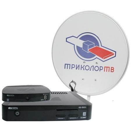 Купить Комплект спутникового телевидения с дополнительным приемником Триколор ТВ Full HD GS E501-C5911 «Европа»