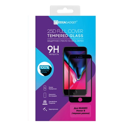 Стекло защитное 2.5D Media Gadget для Huawei Honor 8