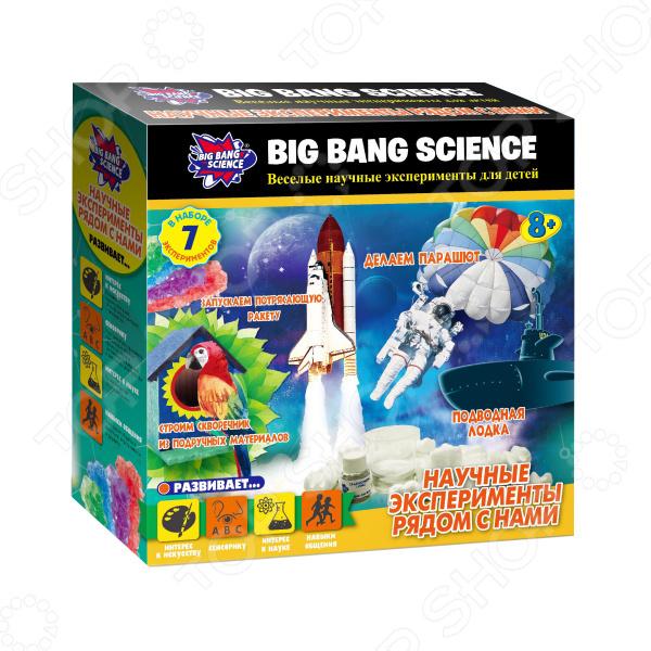 Набор для экспериментов Big Bang Science «Научные эксперименты рядом с нами» набор для опытов научные развлечения азбука парфюмерии