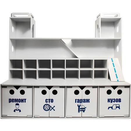 Купить Система хранения игрушек PAREMO «Парковка»