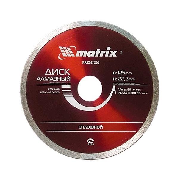 фото Диск отрезной алмазный MATRIX Professional сплошной для влажной резки. Диаметр диска: 180 мм. Посадка: 22,2 мм