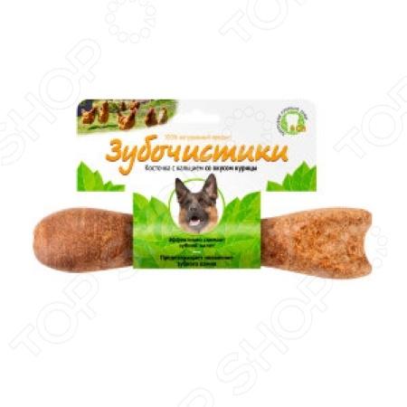 Лакомство жевательное для собак «Зубочистики. Косточка с кальцием и вкусом курицы»