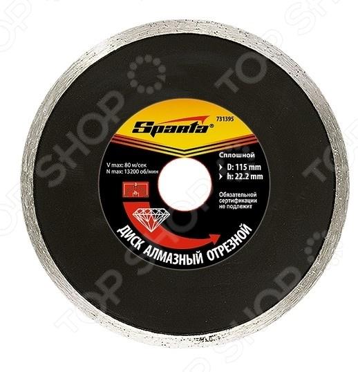 Диск отрезной алмазный SPARTA сплошной диск отрезной алмазный турбо 115х22 2mm 20006 ottom 115x22 2mm