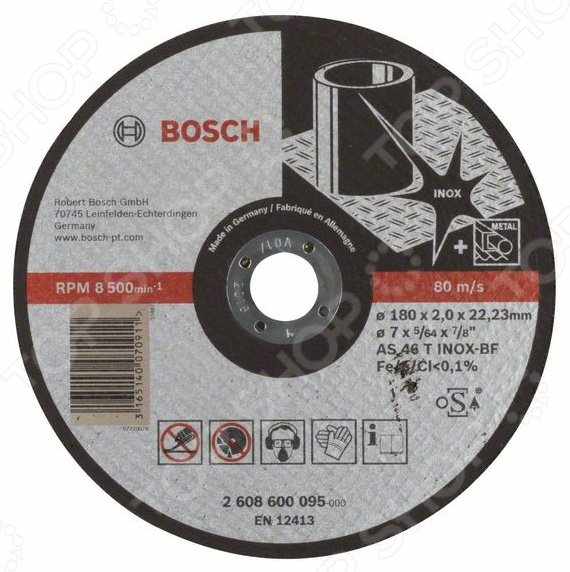 цена на Диск отрезной по металлу Bosch 2608600095