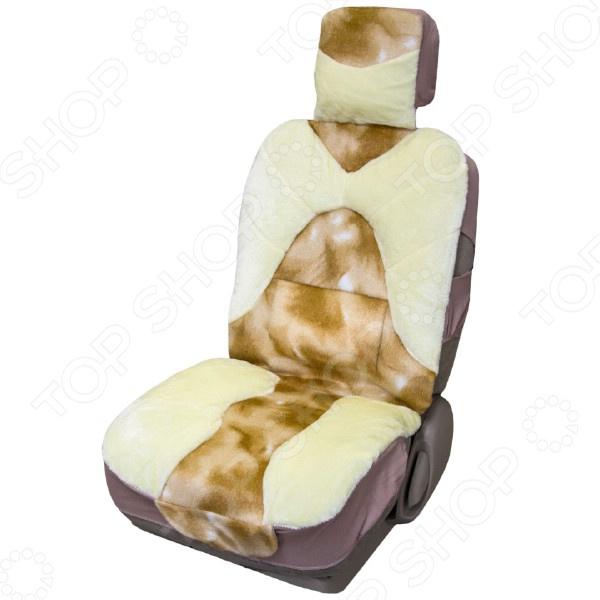Набор чехлов для сидений SKYWAY Arctic 1011