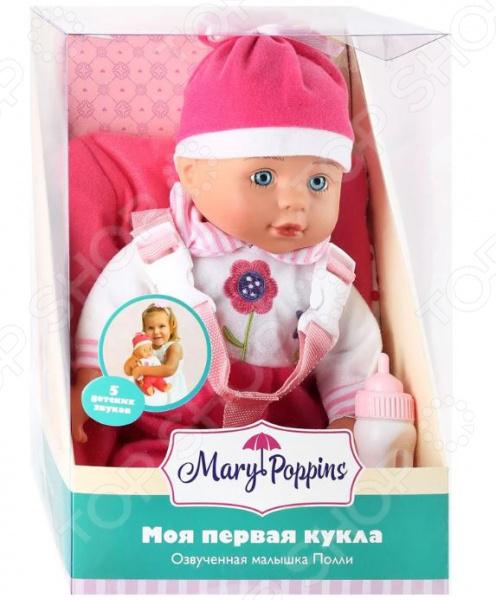 Кукла Mary Poppins «Полли. Милый болтун» 451261