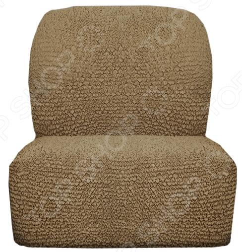 Натяжной чехол на кресло без подлокотников Еврочехол «Микрофибра. Кофейный»
