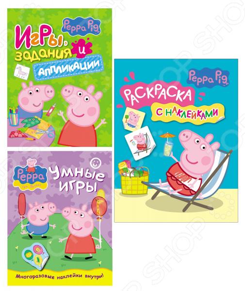 Комплект из 3 книжек Росмэн «Свинка Пеппа». Раскраски, игры, наклейки