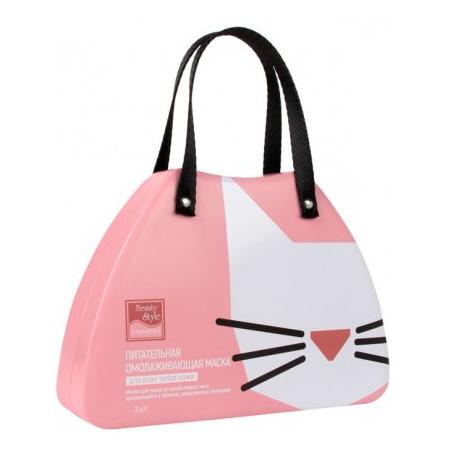 Купить Маска омолаживающая для питания любого типа кожи лица Beauty Style Lovely Care «Кошка»