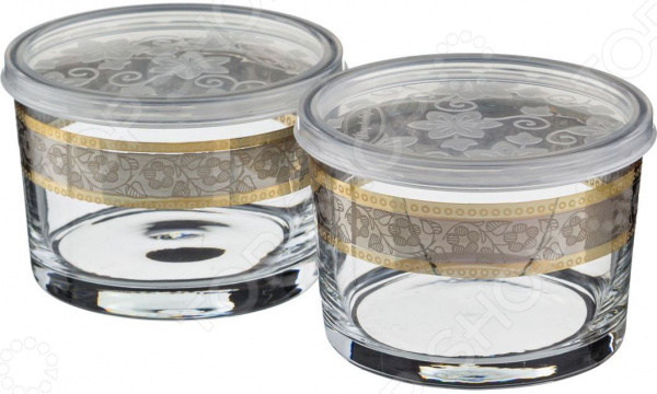 Набор банок для сыпучих продуктов «Кант» 484-141