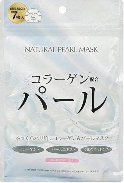 Набор тканевых масок для лица Japan Gals с экстрактом жемчуга тканевые маски и патчи japan gals japan gals курс натуральных масок для лица с экстрактом розы 30 шт