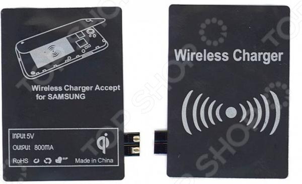 Адаптер для беспроводной зарядки Samsung Galaxy Note 2