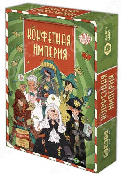 Игра карточная Muravey Games «Конфетная империя»